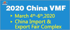 8th China VMF2020