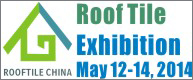China Roof Tile & Technologyu Exhibition