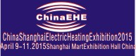 China Electric Heating Exhibition 2015
