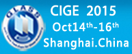 China International Glass Industry Expo
