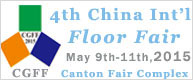 China Guangzhou International Floor Fair 2015